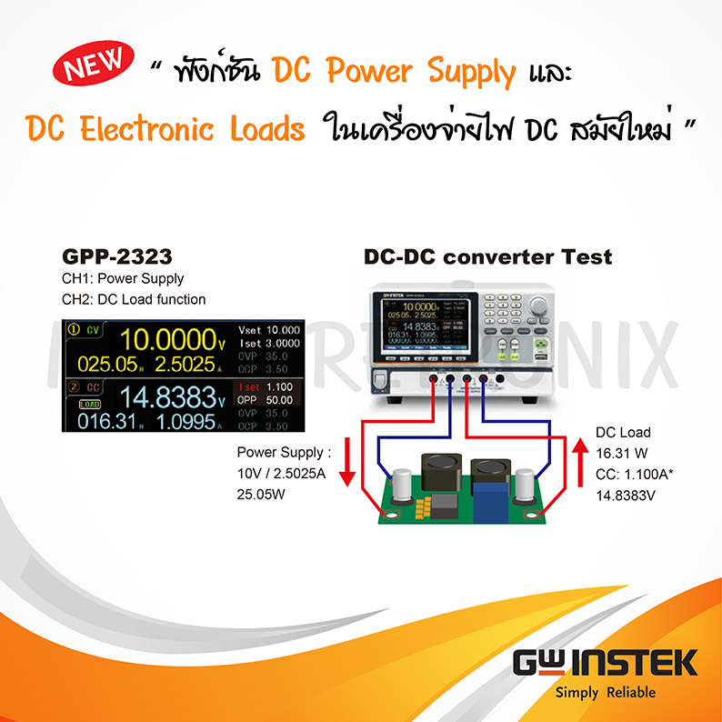 unction_DC_Power_Supply___DC_Electronic_Load.jpg