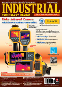 Industrial 291 Fluke Infrared Camera