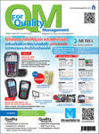 Quality 220 Metrel Power Quality