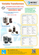 Metrel Variable Transformers
