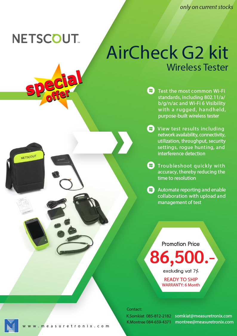Aircheck_G2_kit.jpg
