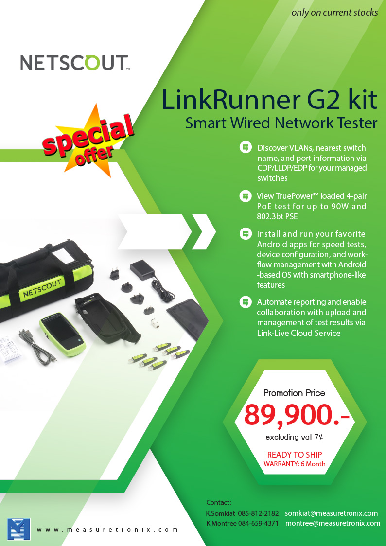 LinkRunner_G2_kit.jpg