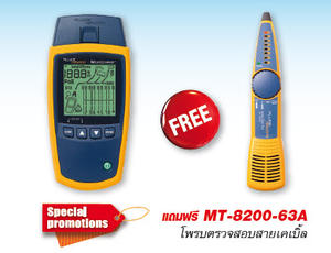 MS2-100 MicroScanner2 Promotion