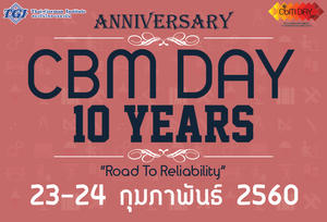 CBM DAY 10 Years - Road To Reliability